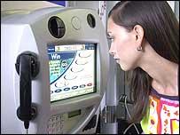 BT 2003 internet kiosk
